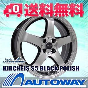 タイヤ サマータイヤホイールセット MINERVA EMI ZERO UHP 205/45R17|autoway2