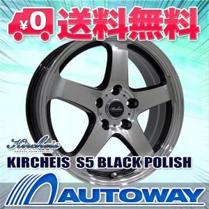 スタッドレスタイヤ ホイールセット MOMO Tires NORTH POLE W-2 スタッドレス 205/50R17|autoway2