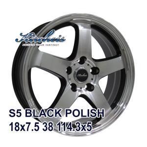 スタッドレスタイヤホイールセット 235/55R18 MOMO Tires SUV POLE W-4 送料無料 4本セット autoway2