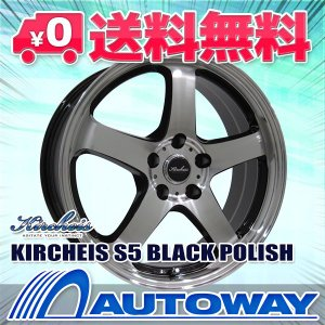 スタッドレスタイヤホイールセット 255/55R18 MOMO Tires SUV POLE W-4 送料無料 4本セット autoway2