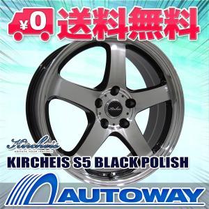 タイヤ サマータイヤホイールセット 225/45R18 Dimax AS-8|autoway2