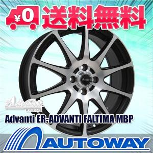 スタッドレスタイヤ ホイールセット MOMO Tires NORTH POLE W-2 スタッドレス 205/45R17|autoway2