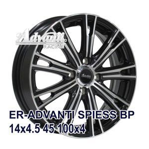 タイヤ サマータイヤホイールセット NANKANG AS-1 155/65R14|autoway2