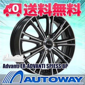 タイヤ サマータイヤホイールセット 165/50R16 ブリヂストン NEXTRY|autoway2