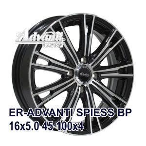 タイヤ サマータイヤホイールセット 165/50R16 グッドイヤー EAGLE LS2000HybridII|autoway2