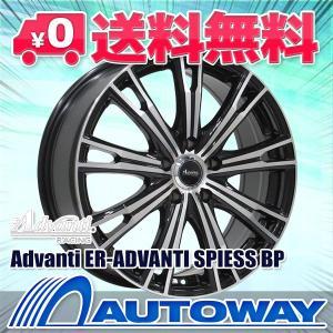 タイヤ サマータイヤホイールセット 215/45R18 ATR SPORT autoway2
