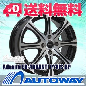 タイヤ サマータイヤホイールセット 165/50R16 NANKANG NS-2R|autoway2