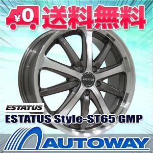 タイヤ サマータイヤホイールセット ATR SPORT 245/40R19|autoway2