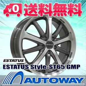 タイヤ サマータイヤホイールセット HIFLY HF805 245/40R19|autoway2