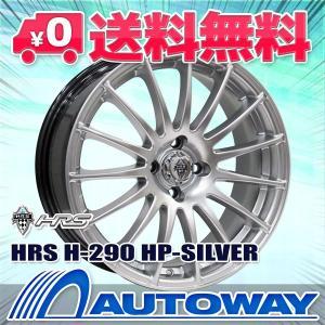 スタッドレスタイヤ ホイールセット HIFLY Win-turi 212 スタッドレス 185/55R15|autoway2