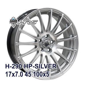 タイヤ サマータイヤホイールセット 215/55R17 ブリヂストン NEXTRY|autoway2