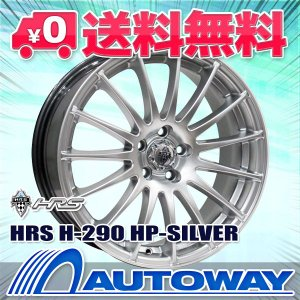 タイヤ サマータイヤホイールセット ROADSTONE CP672 215/55R17|autoway2
