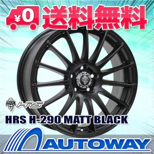 タイヤ サマータイヤホイールセット 225/60R17 HIFLY HT601|autoway2