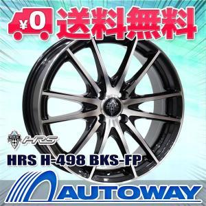 タイヤ サマータイヤホイールセット ATR SPORT 205/45R17|autoway2
