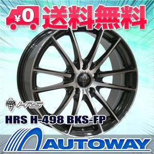 スタッドレスタイヤ ホイールセット MOMO Tires NORTH POLE W-2 スタッドレス 225/40R18|autoway2