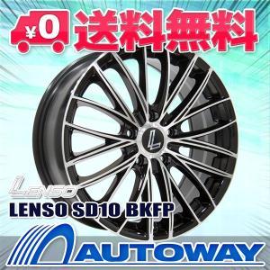 タイヤ サマータイヤホイールセット HIFLY HF805 225/55R17|autoway2