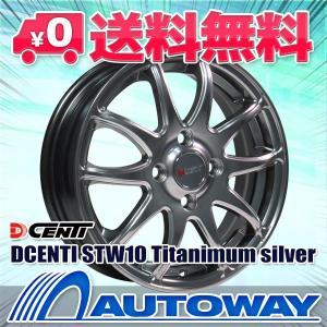 タイヤ サマータイヤホイールセット MINERVA EMI ZERO HP 205/40R17|autoway2