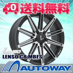タイヤ サマータイヤホイールセット 245/40R18 Corsa 2233 autoway2