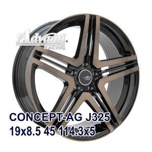 タイヤ サマータイヤホイールセット 225/40R19 NANKANG NS-20 autoway2