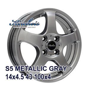 タイヤ サマータイヤホイールセット 165/65R14 NA-1|autoway2