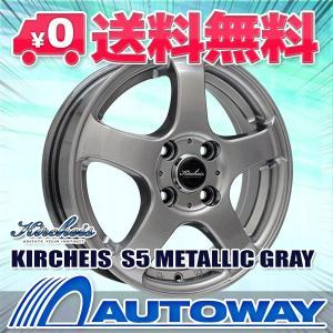 タイヤ サマータイヤホイールセット MINERVA EMI ZERO HP 175/70R14 autoway2