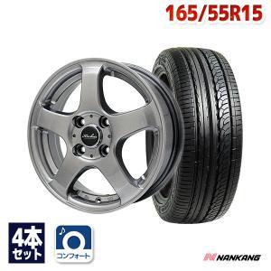 タイヤ サマータイヤホイールセット NANKANG AS-1 165/55R15 autoway2