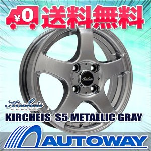 スタッドレスタイヤ ホイールセット MOMO Tires NORTH POLE W-1 スタッドレス 185/55R15|autoway2