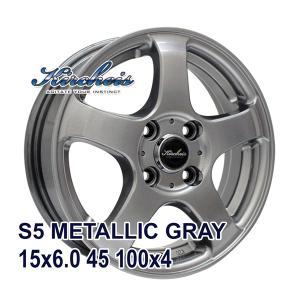タイヤ サマータイヤホイールセット 185/65R15 NANKANG ECO-2+|autoway2