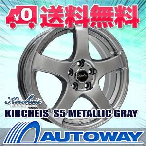 タイヤ サマータイヤホイールセット Radar RPX800 195/60R15|autoway2