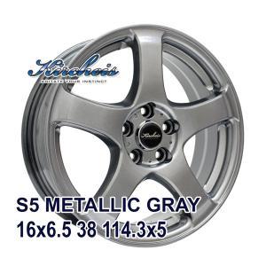スタッドレスタイヤホイールセット 215/65R16 MOMO Tires SUV POLE W-4 送料無料 4本セット|autoway2