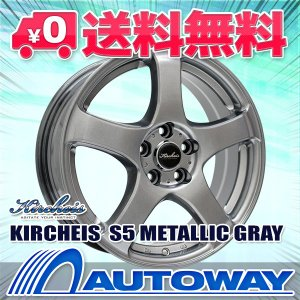 スタッドレスタイヤホイールセット 195/55R16 MOMO Tires NORTH POLE W-2 送料無料 4本セット|autoway2