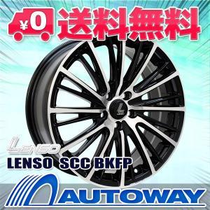 タイヤ サマータイヤホイールセット NANKANG AS-1 215/55R17|autoway2