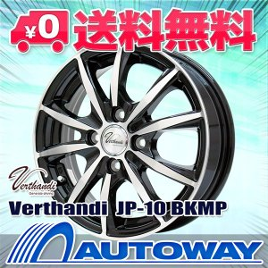 タイヤ サマータイヤホイールセット ダンロップ ENASAVE EC203 155/65R14|autoway2