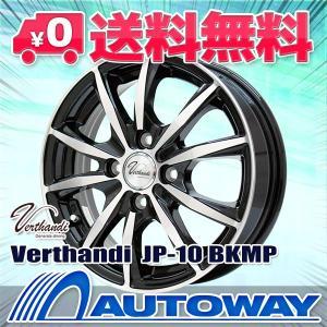 タイヤ サマータイヤホイールセット MAXTREK MAXIMUS M1 155/65R14|autoway2