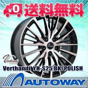 タイヤ サマータイヤホイールセット 225/35R20 HF805|autoway2