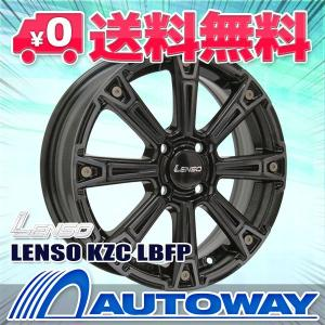 タイヤ サマータイヤホイールセット HIFLY HF201 165/60R15 autoway2