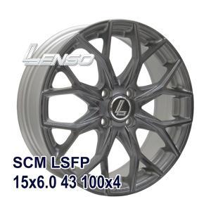 スタッドレスタイヤ ホイールセット ZEETEX WP1000スタッドレス 195/55R15 autoway2