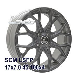 タイヤ サマータイヤホイールセット 205/40R17 ZEETEX HP2000 vfm|autoway2