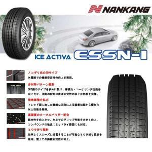 スタッドレスタイヤ ホイールセット 155/65R13 NANKANG ESSN-1 送料無料 4本セット 2018年製|autoway2|04