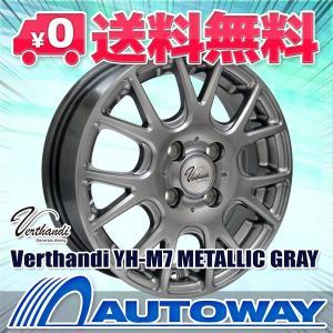 タイヤ サマータイヤホイールセット 165/55R14 HIFLY HF201|autoway2