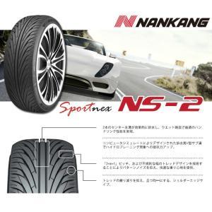 タイヤ サマータイヤホイールセット 155/65R14 NANKANG NS-2|autoway2|04