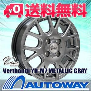 タイヤ サマータイヤホイールセット 165/55R14 NANKANG ECO-2+|autoway2