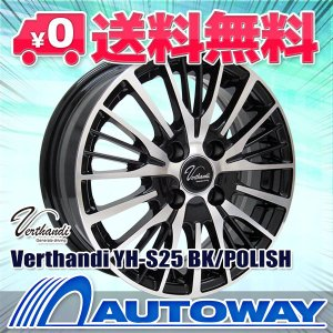 タイヤ サマータイヤホイールセット 155/65R14 NANKANG AS-1|autoway2