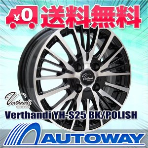 タイヤ サマータイヤホイールセット 155/60R15 NANKANG AS-1|autoway2