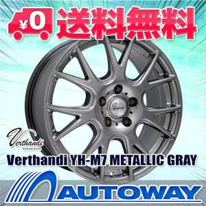 タイヤ サマータイヤホイールセット 195/65R15 NANKANG ECO-2 +(Plus) autoway2