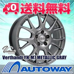 タイヤ サマータイヤホイールセット 215/55R17 EAGLE LS EXE|autoway2