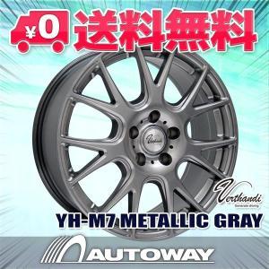 スタッドレスタイヤ ホイールセット 205/50R17 HIFLY Win-Turi 212 送料無料 4本セット|autoway2