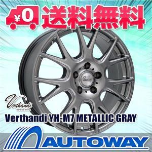 タイヤ サマータイヤホイールセット HIFLY HF805 215/50R17 autoway2