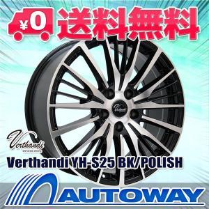 スタッドレスタイヤ ホイールセット MOMO Tires NORTH POLE W-2 スタッドレス 205/50R17【セール品】 autoway2