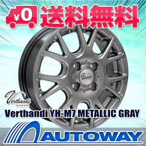 タイヤ サマータイヤホイールセット HIFLY HF201 155/80R13|autoway2